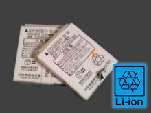 携帯電話などのリチウムイオン電池(Li-ion)バッテリー
