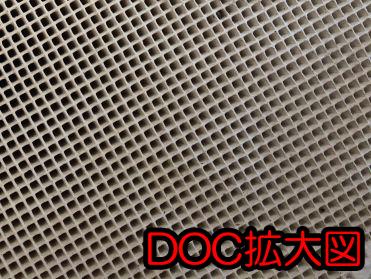 DOC拡大図