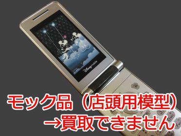 携帯電話・店頭用模型(モック)