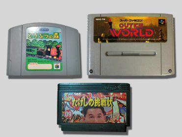 ゲームカセットのスクラップ買取価格