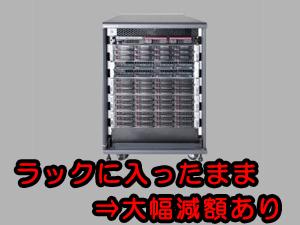 ラックマウントサーバーされたままの物は、ラックが異物となりますので別途検品となります。